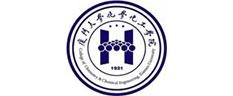 厦门大学化学化工学院